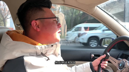 年底法系很火爆?小伙收台408,7万公里17万的磨损,开车太野!开眼界了