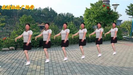 火爆情歌广场舞《七夕的红月亮》弥漫爱的芳香,照亮约定的方向