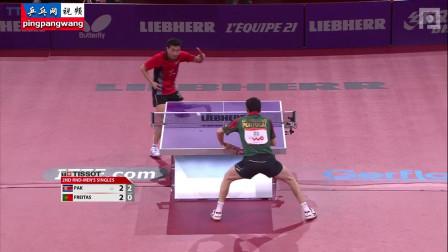 20130517巴黎世乒赛 男单第2轮 朴辛赫vs弗雷塔斯 乒乓球比赛视频