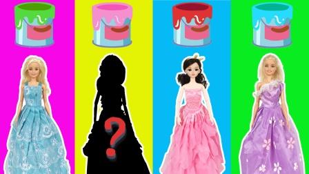 芭比公主的裙子变成灰色,快来帮忙找正确的颜色吧