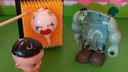 亲子有趣幼教玩具:小气球的衣服去哪了呢