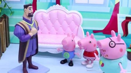 亲子有趣幼教动画:佩奇一家来王宫见到了猪妈妈,真开心