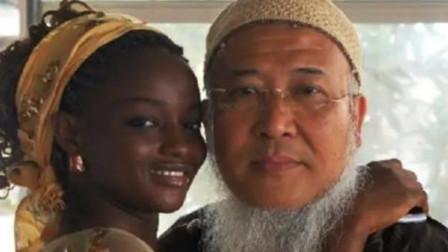 53岁中国大爷花四千万娶24岁非洲美女,如今生活的怎么样了?