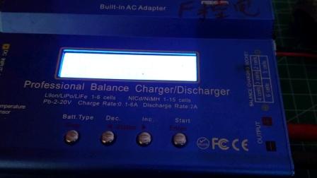 【齐进超商】锂电池使用保养注意事项 B6充电器使用说明