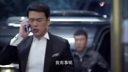 好先生:江浩坤着急赶去深圳,陆远使坏,不说甘敬地址就不让你走