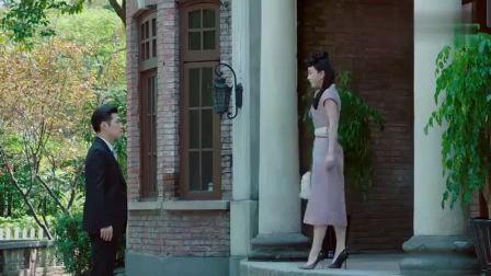 小楼又东风:总裁心里只有吕晗芝一人,和富家女提分手,真可怜