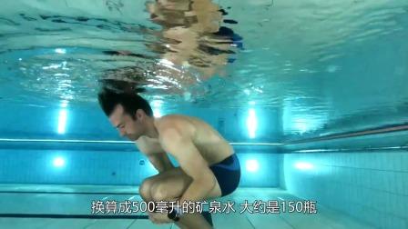 游泳池里到底有多少尿液,结果让人不敢相信!看完你还敢游泳吗?