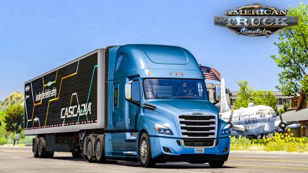 ATS 福莱纳Cascadia #1:新车试玩 驾驶高配2018款福莱纳Cascadia | American Truck Simulator