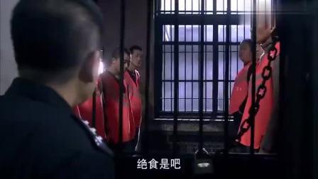 走进看守所:囚犯闹绝食,不料所长一出马,囚犯乖得像只猫