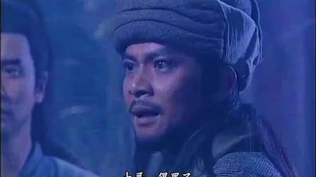 乔峰三兄弟联手退敌,可惜只有乔峰有音响