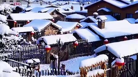 中国雪乡(一)