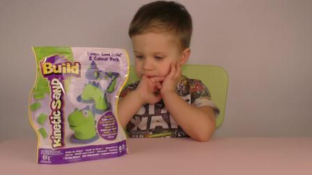 儿童亲子互动,动力沙开箱,罗玛的新玩具