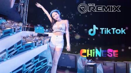 中文DJ版 连板 REMIX 2020《中文DJ抖音》