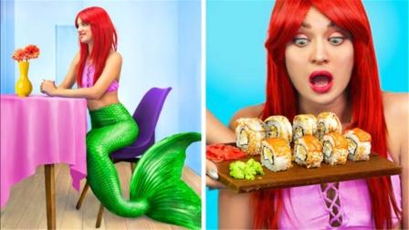 当童话公主误闯入现实世界,会发生什么?网友:吃货潜能尽显!