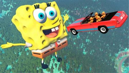 高速汽车飞跃海绵宝宝会怎样?3D动画模拟,场面太刺激了!