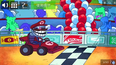 史上最贱小游戏:跑跑卡丁车来袭,结果不能出发