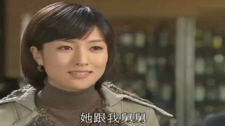 爱在何方:王慕提醒爱丽,对子晴客气一点,爱丽气急败坏