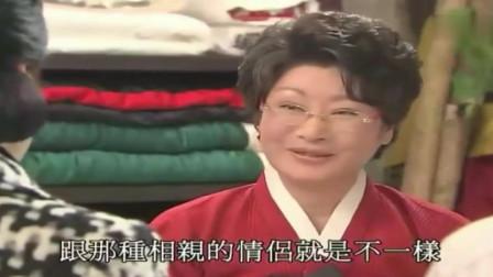 爱在何方:王慕提议抽签决定婚期,把每个签都写同一天