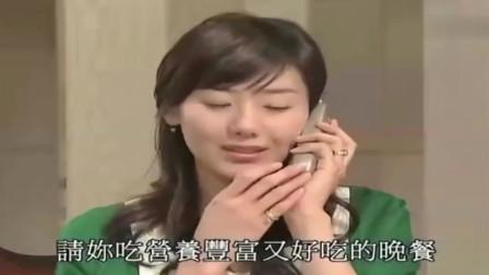 爱在何方:子晴怀孕了,王慕很开心