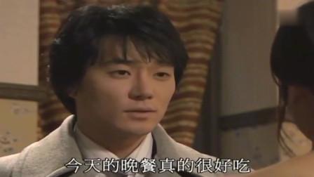 爱在何方:王慕子晴浪漫约会,子晴打扮的很漂亮