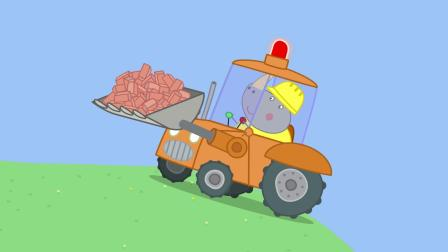 小猪佩奇:施工队好厉害呀,只用一天时间,就盖好了大房子