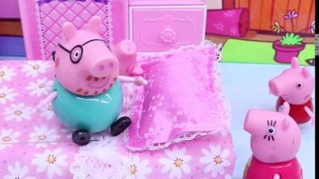 玩具早教宝宝益智:猪爸爸怎么也不醒过来,乔治放屁叫醒他