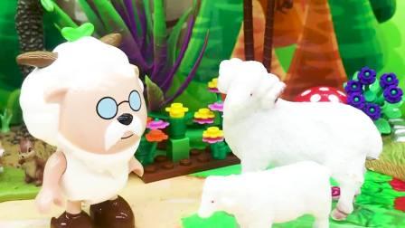 玩具早教宝宝益智:喜羊羊和懒羊羊被光变成动物,谁干的呢?