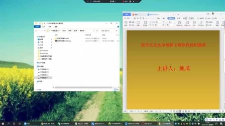 下载爱奇艺无水印mp4格式视频到电脑或手机相册