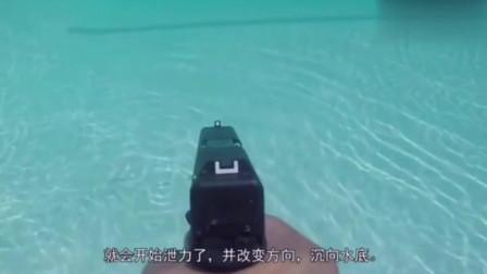 大胆!老外亲测子弹在水中能大多远?