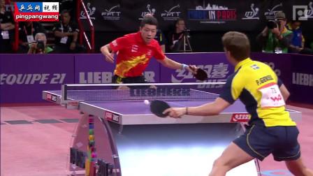 20130517巴黎世乒赛 男单第2轮 许昕vs格雷尔 乒乓球赛视频 无解说