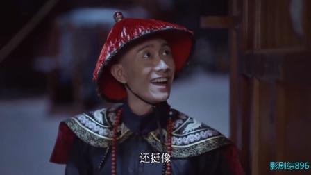 鹿鼎记:韦小宝这死样子,能把人气死