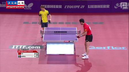 20130517巴黎世乒赛 男单第2轮 许昕vs格雷尔 乒乓球比赛视频 无解说