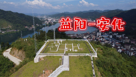湖南装备国家自动气象站航拍图鉴,益阳-安化