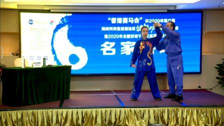名家讲坛 杨柏龙教授讲解 八段锦(一)