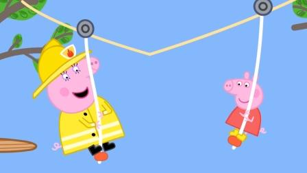 小猪佩奇最新第八季 和猪妈妈练习滑绳索 简笔画
