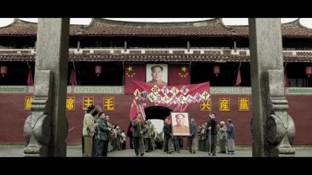 妈祖回家:新婚姻法成立,人们组织了大部队在街上宣传法律