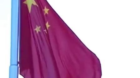 为什么天安门升旗升到23.3米就停止呢?