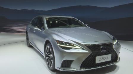 新雷克萨斯LS于2020广州车展正式上市 售价87.8万元起