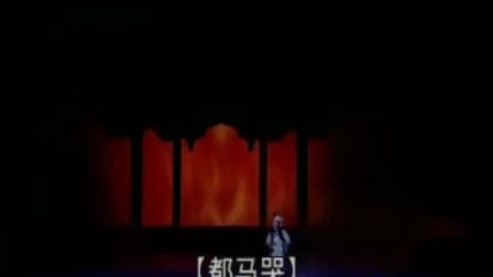 【孙翠凤】歌仔戏曲调~都马哭