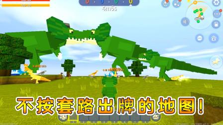 迷你世界:不按套路出牌的大龙吃小龙,半仙哥哥玩了也崩溃!