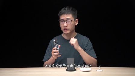 卖399的iPhone 12手机壳,挖掉磁圈会怎样?