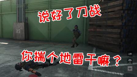 神射手狐狸:邀约狙击手麦克,冷兵器对决使命召唤17
