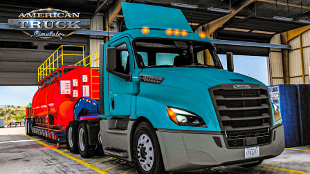 ATS 福莱纳Cascadia #2:清晨的短途运输 Daycab驾驶室版本 | American Truck Simulator