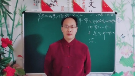 陈炳森经验风水第一讲,文化低的怎么学风,先学什么内容