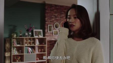小偷主动联系,没想到罗耀辉抓个贼,还被电线打进医院