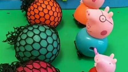 有趣益智宝宝早教:给乔治一家分发泄球
