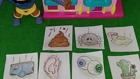 有趣益智宝宝早教:牛魔把葫芦娃的卡片藏起来