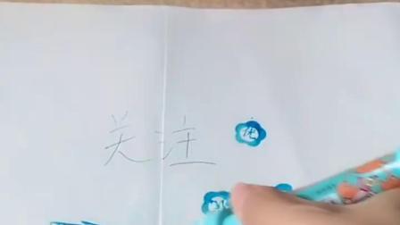 有趣益智宝宝早教:泡泡印章笔