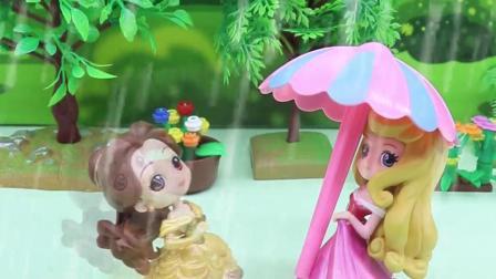 玩具早教宝宝益智:贝儿为什么要抢走了爱洛的雨伞?