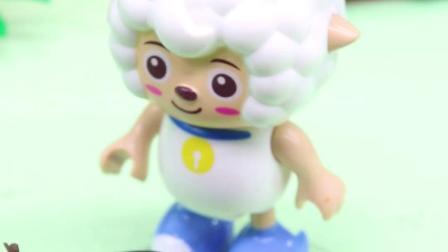玩具早教宝宝益智:鳄鱼妈妈的宝宝不见了,喜羊羊帮她寻找